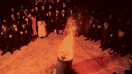 Lag BaÔmer: A celebração ilusória dos Judeus
