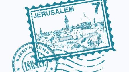 Olá de Israel