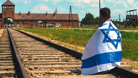 O centro demográfico e futuro do povo judeu