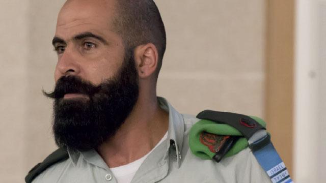 Oficial muçulmano no exército israelense