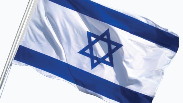 Israel: benefício ou fardo?