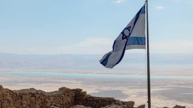 Por que um futuro para Israel?