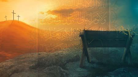 Os ensinos e a natureza de Jesus no Alcorão