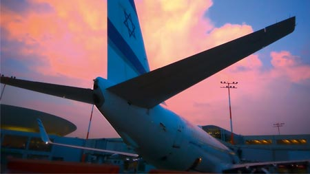 O que acontecerá com a El Al?
