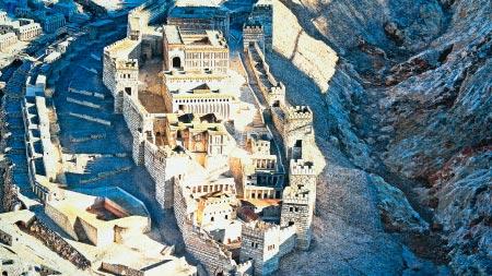 Testemunhos arqueológicos dos tempos de Esdras e Neemias em Jerusalém