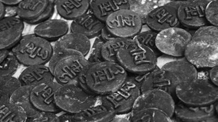Falsificação monetária há 3000 anos?
